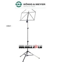 König & Meyer 10065-000-01