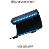 Manhasset 1050 LED LAMP