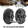 Electro-Voice EVID™ 4.2