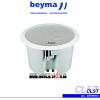 BEYMA CL5