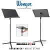WENGER 037B001 RoughNeck®