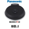 Panasonic KX-VCA001X